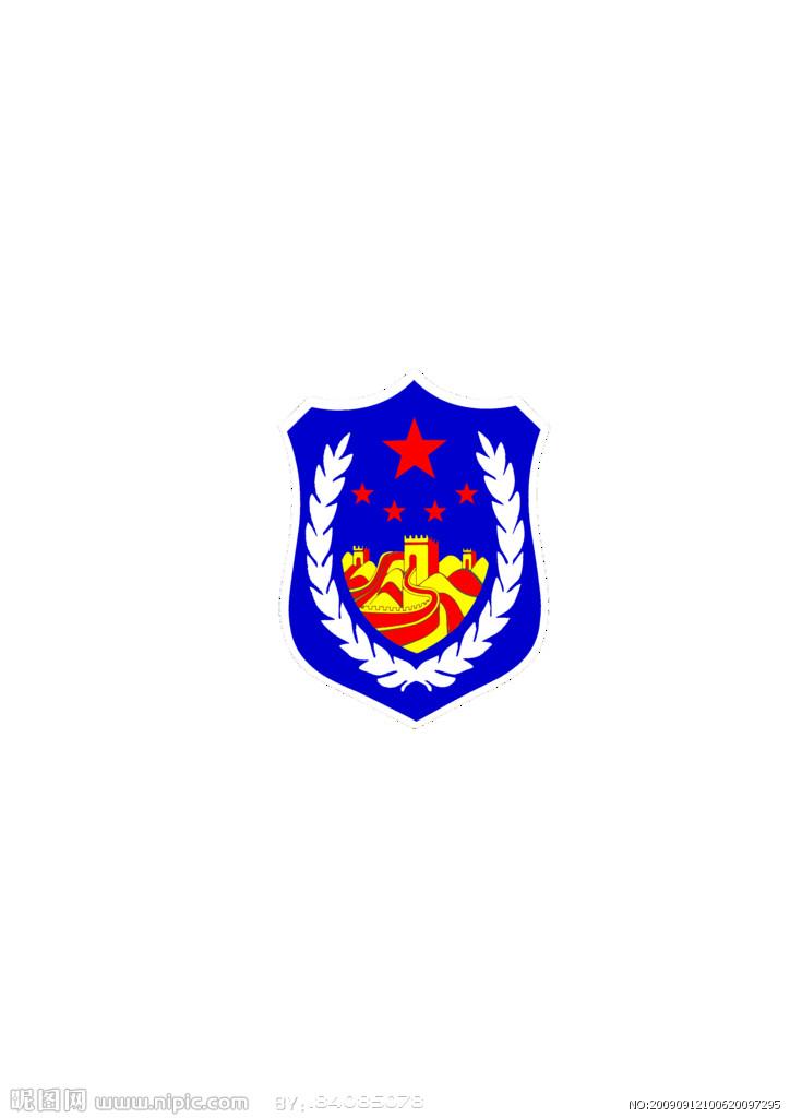 logo logo 标志 设计 矢量 矢量图 素材 图标 724_1024 竖版 竖屏